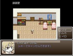 亡き王國のファントム(リメイク版) Game Screen Shot4
