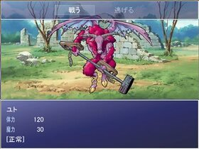 【名詞】Coexistence 共存 Game Screen Shot5