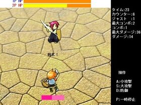 AttackChance Game Screen Shot3