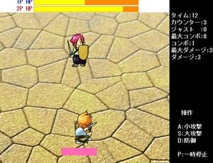 AttackChance Game Screen Shot