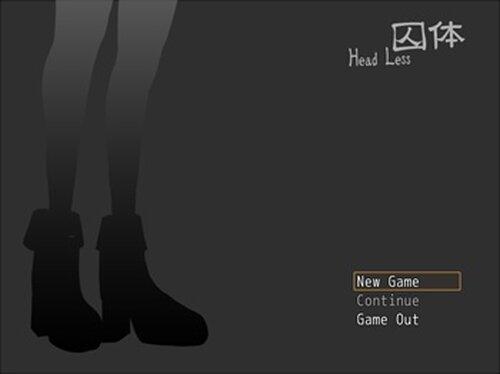 囚体 - HeadLess Game Screen Shot2