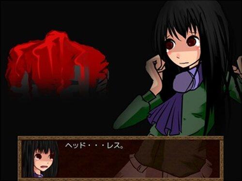 囚体 - HeadLess Game Screen Shot4