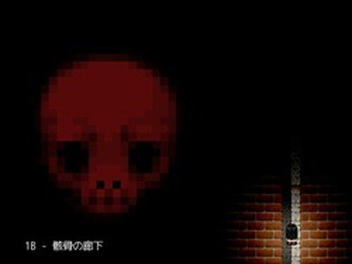 囚体 - HeadLess Game Screen Shots