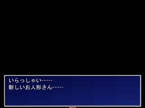 怪奇新聞部-偽りの永遠- Game Screen Shot3