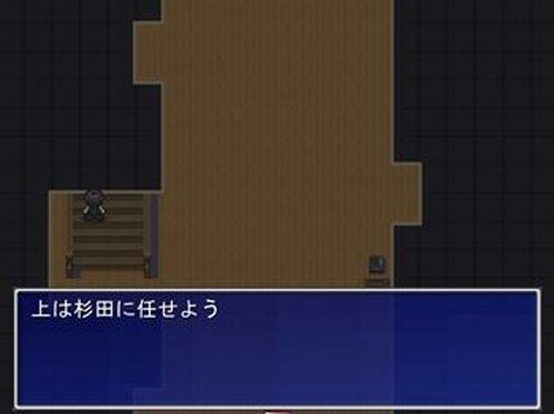 怪奇新聞部-偽りの永遠- Game Screen Shot4