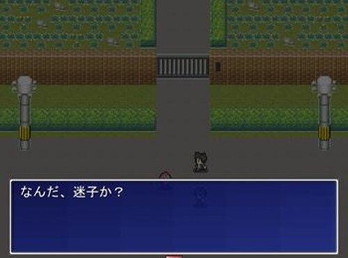 怪奇新聞部-偽りの永遠- Game Screen Shots