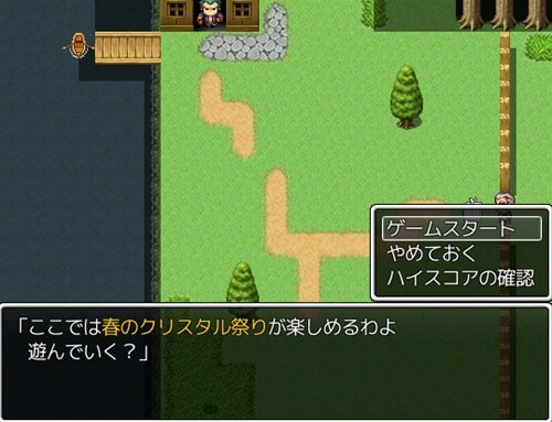 ゲーム三昧 Game Screen Shot1