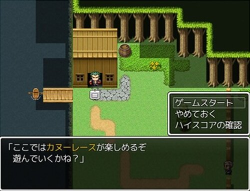 ゲーム三昧 Game Screen Shot4