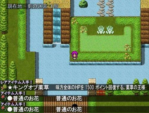 魔界都市リヴァイア Game Screen Shot1