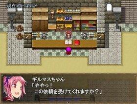 魔界都市リヴァイア Game Screen Shot3