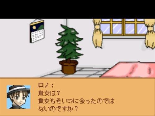 記憶亡き者達のレクイエム Game Screen Shot1