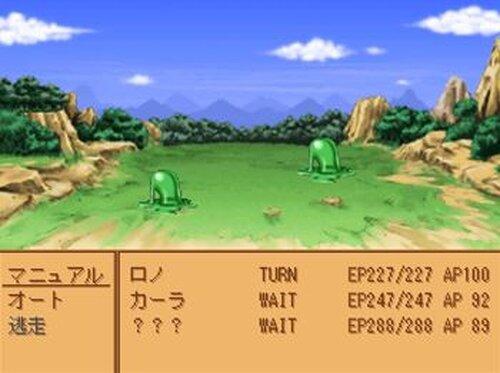 記憶亡き者達のレクイエム Game Screen Shot3