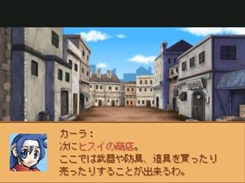 記憶亡き者達のレクイエム Game Screen Shots