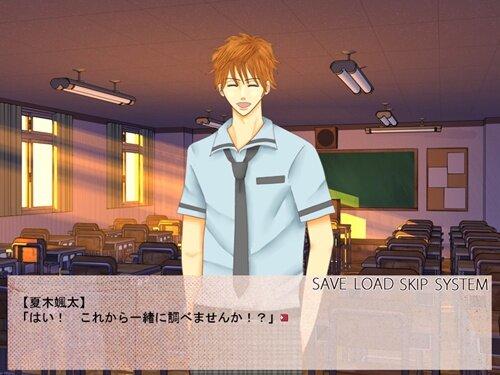 なついろ怪談縁起 Game Screen Shot1