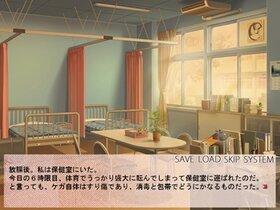 なついろ怪談縁起 Game Screen Shot3