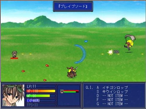 6人のレジスタンス! ☆3帝の逆襲☆ Game Screen Shot1