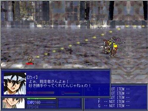 6人のレジスタンス! ☆3帝の逆襲☆ Game Screen Shot2