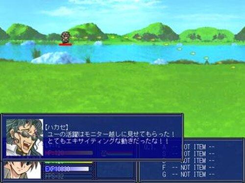6人のレジスタンス! ☆3帝の逆襲☆ Game Screen Shot3