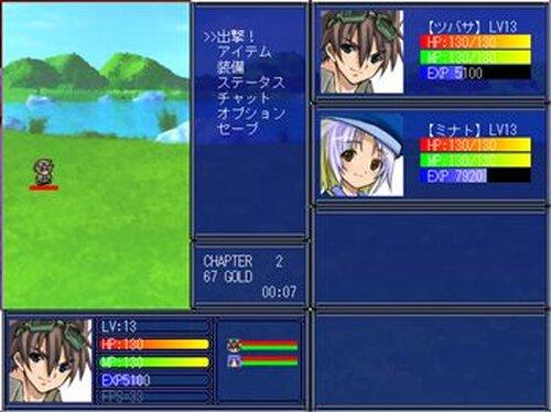 6人のレジスタンス! ☆3帝の逆襲☆ Game Screen Shot5