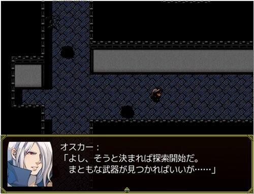 ハンターのお仕事 Game Screen Shot1