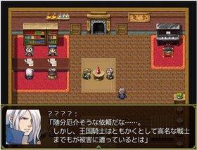 ハンターのお仕事 Game Screen Shot2