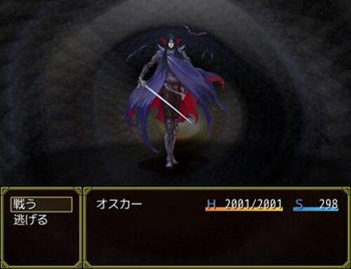 ハンターのお仕事 Game Screen Shot4