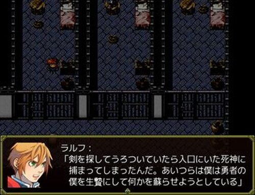 ハンターのお仕事 Game Screen Shot5
