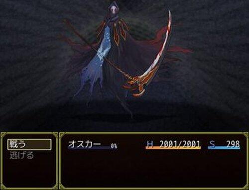 ハンターのお仕事 Game Screen Shots