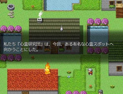 騒がしのお化け屋敷ver1.00   Game Screen Shot1
