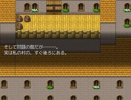 騒がしのお化け屋敷ver1.00   Game Screen Shot2