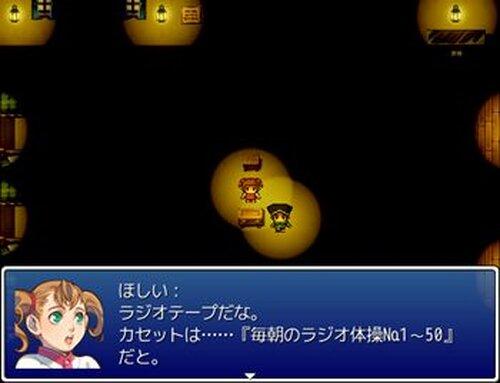 騒がしのお化け屋敷ver1.00   Game Screen Shot5