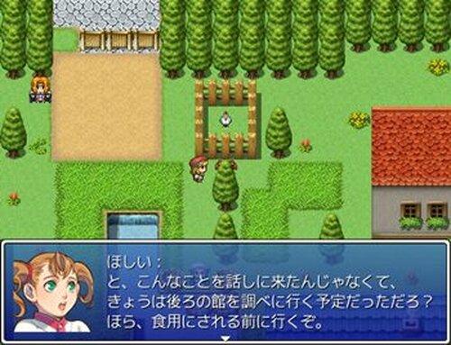 騒がしのお化け屋敷ver1.00   Game Screen Shots
