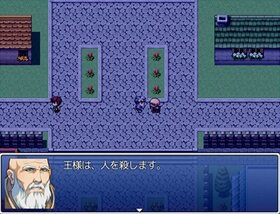 走れメロス Game Screen Shot3