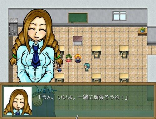 お料理大作戦 Game Screen Shot