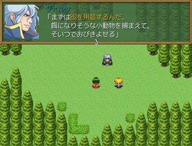 お料理大作戦 Game Screen Shot2
