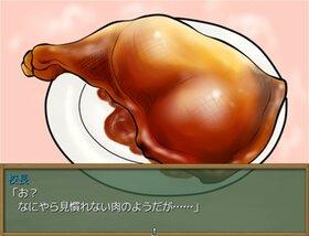 お料理大作戦 Game Screen Shot3