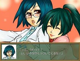 お料理大作戦 Game Screen Shot5