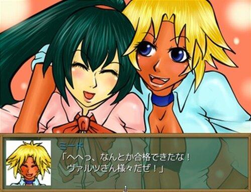 お料理大作戦 Game Screen Shots