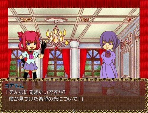 百合なのに薔薇物語 Game Screen Shot1