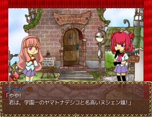 百合なのに薔薇物語 Game Screen Shot2