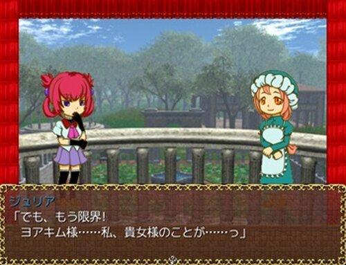 百合なのに薔薇物語 Game Screen Shot4