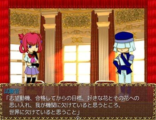 百合なのに薔薇物語 Game Screen Shot5