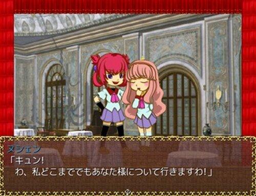 百合なのに薔薇物語 Game Screen Shots