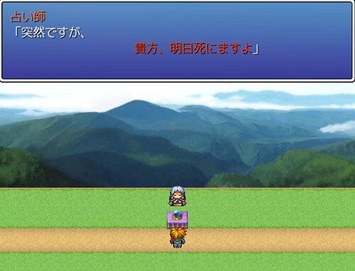 その死がオレを強くする! Game Screen Shot1