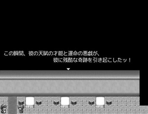 その死がオレを強くする! Game Screen Shot2