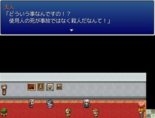 その死がオレを強くする! Game Screen Shot3