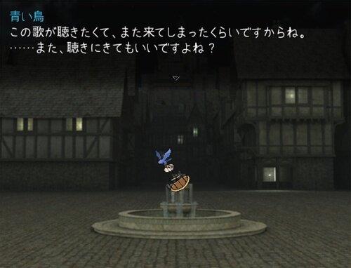 小夜啼鳥のうた Game Screen Shot