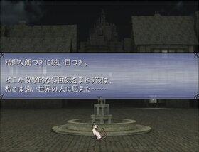 小夜啼鳥のうた Game Screen Shot2