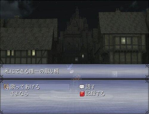 小夜啼鳥のうた Game Screen Shot3