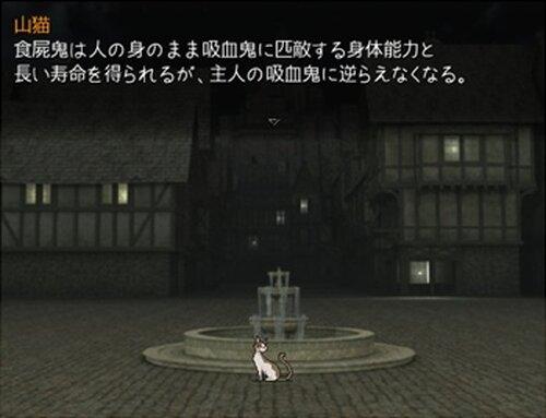 小夜啼鳥のうた Game Screen Shot4